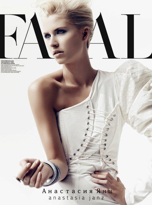 Lena Gercke Fashion 3